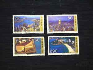 中国切手 香港風光名勝 4種完未使用 1995-25T