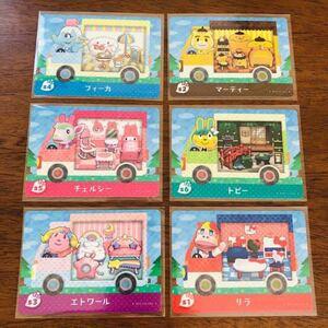 サンリオどうぶつの森amiiboカード6枚セット セブン限定カードケース入り どうぶつの森 アミーボカード 全6種
