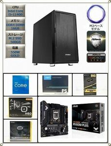 《妥協なき信頼!》i5-11400/ANTEC P5/ASUS TUF GAMING B560M-PLUS/M.2 500GB/M16GB/550W GOLD/水冷/Win10 Pro[YY8982]