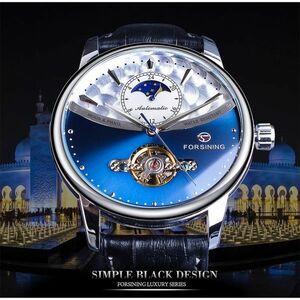 ☆Forsining クラシックブルームーンフェイズ機械式時計自動トゥールビヨンメンズ本革腕時計レロジオ Masculino☆