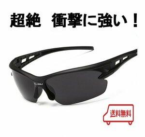 送料無料・匿名【衝撃に強い!】スポーツサングラス UV400対応 自転車 ランニング ゴルフ ジョギング 釣り テニス a4