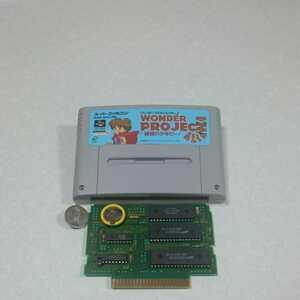 ワンダープロジェクト J 機械の少年ピーノ 電池交換 スーパーファミコン スーファミ SFC WONDERPROJECT J