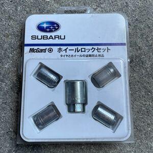 диск  Lock  гайка   Subaru оригинал   Mac охранник