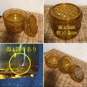 昭和レトロ アンティーク雑貨 プレスガラス 直径11cm二段重ね蓋つきガラス小物