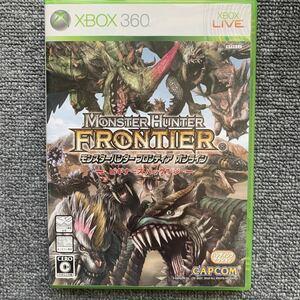 【Xbox360】 モンスターハンター フロンティア オンライン ビギナーズパッケージ