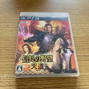 信長の野望 天道 PS3