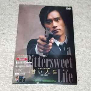 DVD『甘い人生』特別日本版〈2枚組〉韓流映画《帯付き》※まとめ買いで値引き!