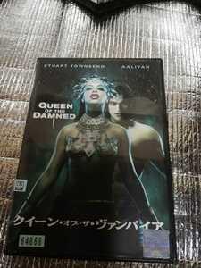 クイーン・オブ・ザ・ヴァンパイア 中古DVD レンタル落ち