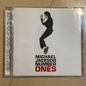 Michael Jackson ones
