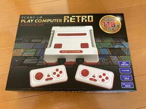 ゲーム PLAY COMPUTER RETRO GAME 118種類 内臓  プレイコンピューターレトロ ゲーム機 ファミリー