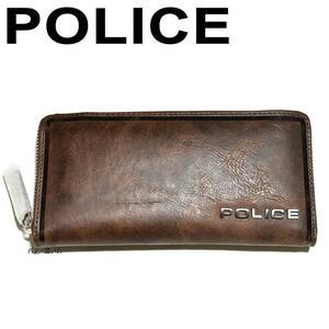 ポリス POLICE メンズ 長財布 牛革レザー ブラウン ラウンドファスナー ラウンドジップ ロングウォレット 札入れ 小銭入れ 新品 未使用