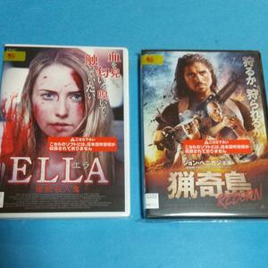 ホラー映画「エラ 連続殺人鬼」+「猟奇島:REBORN」全2巻セット「レンタル版」