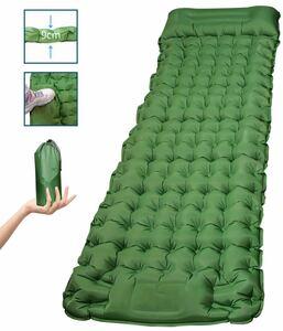 エアーマット キャンプマット 車中泊マット 無限連結可能 アウトドアマット 枕付き