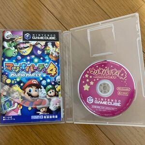 ニンテンドーゲームキューブ マリオパーティ4