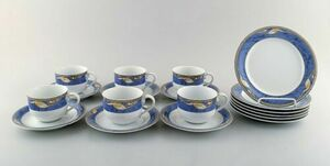 Royal Copenhagenロイヤルコペンハーゲン ソーサー6枚プレート 6つ「マグノリア」コーヒーカップセット