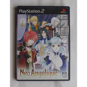 PS2 ゲーム ネオ アンジェリーク SLPM-66340