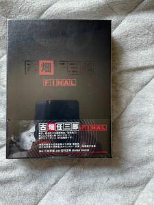 古畑任三郎FINAL DVD-BOX