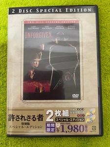 UNFORGIVEN  許されざる者 時別版スペシャルエディション中古品 DVD