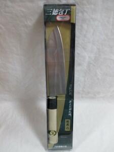 日本製 三徳包丁 和包丁 関蔵作/未使用品