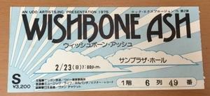 【CT15】ウィッシュボーン・アッシュ 半券 チケット 1975年 中野サンプラザホール S席 /ロック・エクスプロージョン