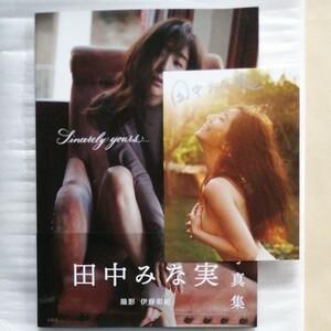 【初版】田中みな実 写真集「Sincerely yours…」+直筆サイン入りポストカード