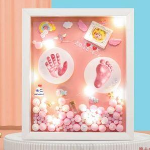 ベビーフレーム 記念日 成長記録 写真立て 手形 足形 DIY ピンク