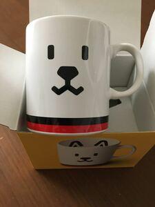 マグカップ お父さん コップ ティーカップ コーヒーカップ お父さん犬 ソフバン 未使用