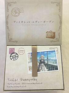 ヴァイオレット・エヴァーガーデン 初回限定版Blu-ray全4巻+全巻購入特典