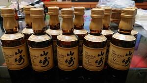 サントリー山崎12年 シングルモルトウイスキー