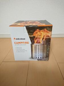 SOLO STOVE CAMPFIRE / ソロストーブ キャンプファイヤー