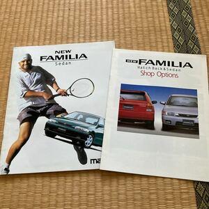 旧車カタログ マツダ ファミリアセダン 96年10月 34ページ アクセサリーカタログ付