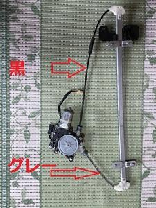 H20 アトレーワゴンS321G (L) 左 スライドドアレギュレター 正常作動品 「モター刻印品番 COM11670A 62100-4750 ASMO」即決