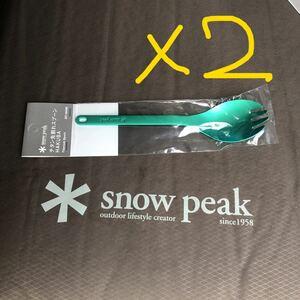 スノーピーク snow peak 白馬限定 先割れスプーン 2個セット