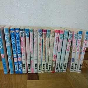 少女コミック、小野弥夢②、漫画、マンガ、コミック、少女フレンド