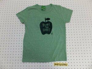 〈送料280円〉BEAMS ビームス レディース りんご フロッキープリント レーヨン混 半袖Tシャツ 小さいサイズ XS 抹茶×緑
