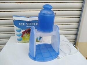 激安!1円即決!ドウシシャ かき氷機 DIS-220 ブルー 通電確認済み up
