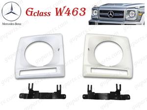 ★ ベンツ G W463 ゲレンデ G320 G320L G350 G350d G500L G550 G55 G63 AMG ~2019 後期 ヘッド デイ ライト カバー 左 右 セット フロント
