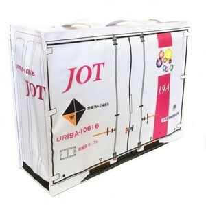 ポポンデッタ JOTコンテナバッグUR19A(ピンク) 0197