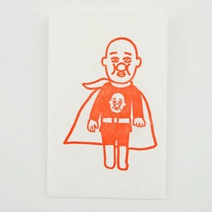ぽち袋 コレッポチ 【マン】和紙 伊予和紙 ポチ袋 変カワイイ絵柄 和紙田大學 CP-man