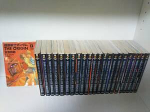 コミック 全巻 送料無料 機動戦士ガンダム THE ORIGIN 全23巻セット 安彦良和