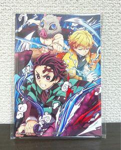 鬼滅の刃 映画 入場者特典 非売品 無限列車 第6弾 第六弾 イラストカード
