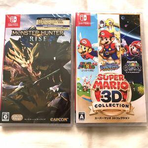 新品未開封◆モンスターハンターライズ&スーパーマリオ3Dコレクション ソフト二本セット モンハン特典有NintendoSwitch