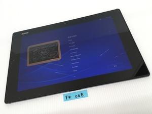 【ジャンク 通電リセット済】【送料250円】 au Xperia Z2 Tablet SOT21エクスペリア タブレット android アンドロイド 画面割れ YK068