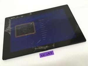 【ジャンク 通電リセット済】【送料250円】 au Xperia Z2 Tablet SOT21エクスペリア タブレット android アンドロイド 画面割れ YK083