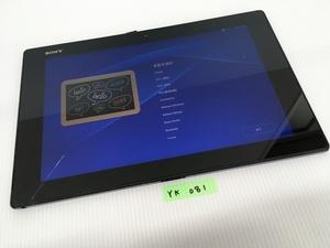 【ジャンク 通電リセット済】【送料250円】 au Xperia Z2 Tablet SOT21エクスペリア タブレット android アンドロイド 画面割れ YK081