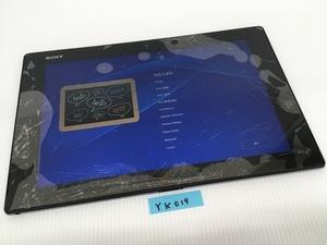 【ジャンク 通電リセット済】【送料250円】 au Xperia Z2 Tablet SOT21エクスペリア タブレット android アンドロイド 画面割れ YK019