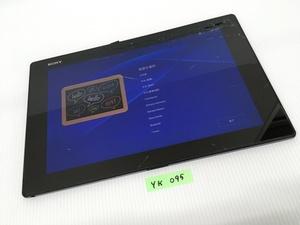 【ジャンク 通電リセット済】【送料250円】 au Xperia Z2 Tablet SOT21エクスペリア タブレット android アンドロイド 画面割れ YK095