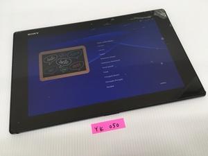 【ジャンク 通電リセット済】【送料250円】 au Xperia Z2 Tablet SOT21エクスペリア タブレット android アンドロイド 画面割れ YK050