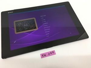 【ジャンク 通電リセット済】【送料250円】 au Xperia Z2 Tablet SOT21エクスペリア タブレット android アンドロイド 画面割れ YK049