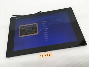 【ジャンク 通電リセット済】【送料250円】 au Xperia Z2 Tablet SOT21エクスペリア タブレット android アンドロイド 画面割れ YK062